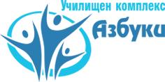 """Училищен комплекс """"Азбуки"""""""