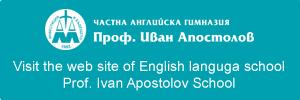 Ivan Apostolov Language School